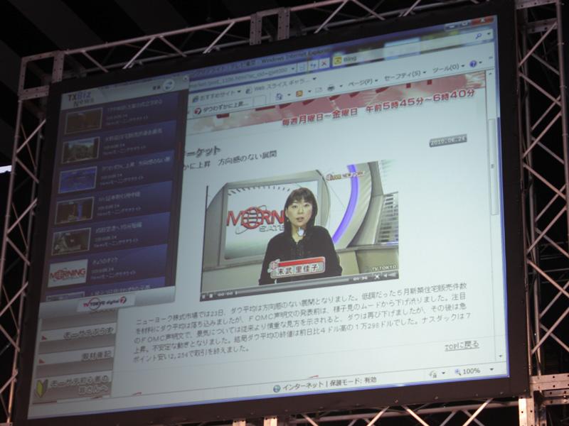 テレビ東京のガジェット。気になるニュースなどから番組サイトの動画、詳細情報にリンク。WBS「トレたま」の取材報告動画などにすぐアクセスできる