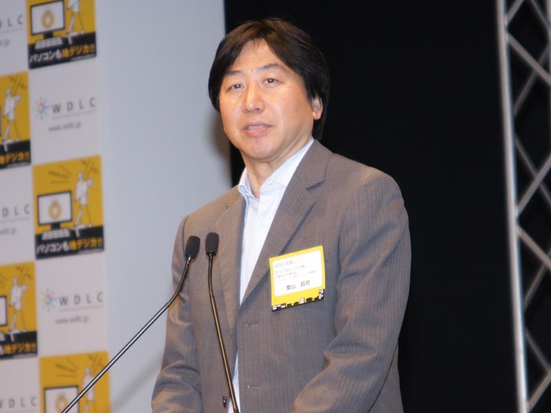 WDLC会長の堂山昌司氏