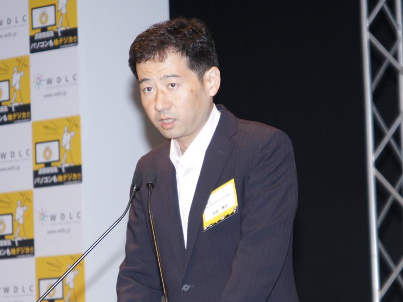 総務省の吉田博史氏