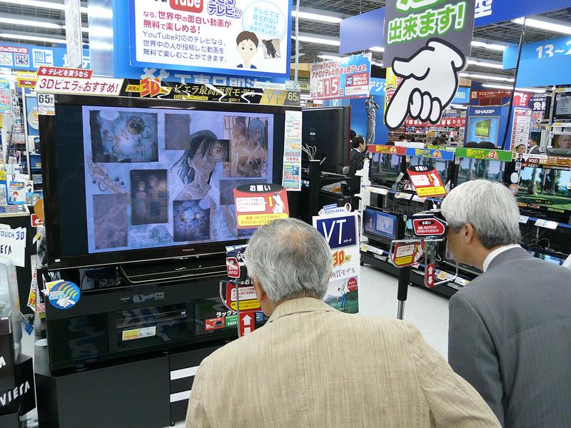 量販店店頭では実際に視聴して、その臨場感に驚く人が多い(ビックカメラ有楽町店本館)