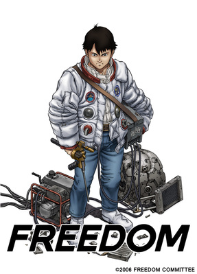 <FONT size=2>FREEDOM DVD-BOX<BR></FONT><FONT size=1>(C)2006 FREEDOM COMMITTEE</FONT>