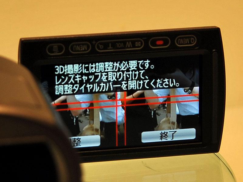 <FONT size=2>コンバージョンレンズを取り付けると、光軸調整用のガイドメニューが表示される</FONT>