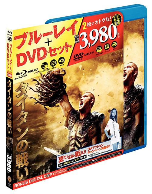"<font size=""2"">2D BD + DVDのセットは8月発売</font>"