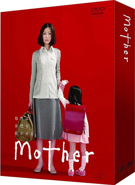 "<font size=""2"">Mother DVD-BOX<br></font><font size=""1"">(C)NTV</font>"