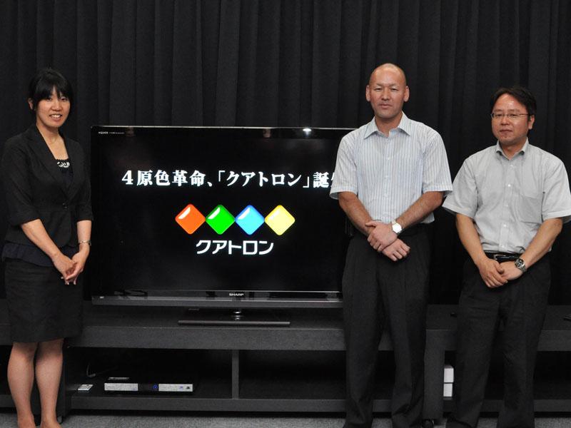 左から渡辺氏、小池氏、指出氏