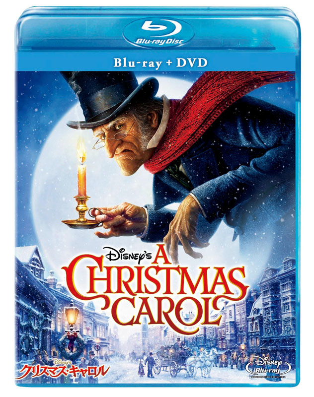 BD + DVDのセット(2D)<BR><BR><FONT size=-2>(C)Disney</FONT>