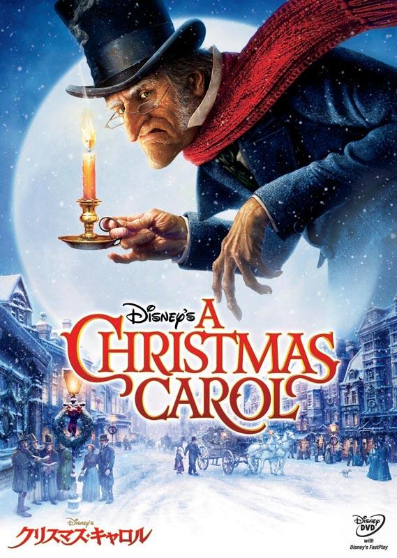 DVD版<BR><BR><FONT size=-2>(C)Disney</FONT>