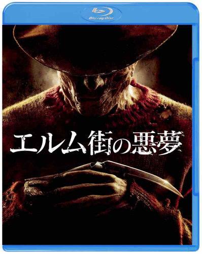 エルム街の悪夢 ブルーレイ&DVDセット