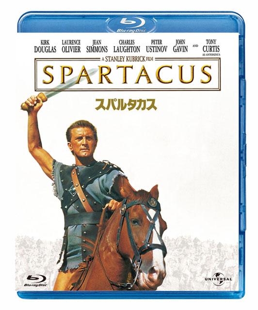 """スパルタカス         <br><font size=""""1"""">(c)1960 Universal Pictures Company, Inc. &amp; Bryna Productions, Inc. Renewed 1988 Universal Studios. All Rights Reserved.</font>"""