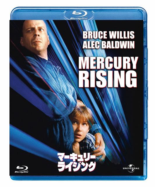 """マーキュリー・ライジング         <br><font size=""""1"""">Film c 1998 Universal Studios. All Rights Reserved.</font>"""