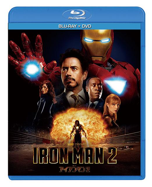 """アイアンマン2 ブルーレイ&amp;DVDセット(3枚組)         <br><font size=""""1"""">Iron Man 2, the Movie: (C) 2010 MVL Film Finance LLC. Iron Man, the Character: TM &amp; (C) 2010 Marvel Entertainment, LLC &amp; subs. All Rights Reserved.TM, (C) &amp; Copyright (C) 2010 by Paramount Pictures. All Rights Reserved.</font>"""