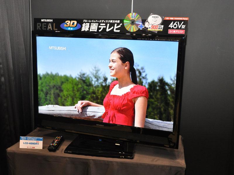 LCD-46MDR1