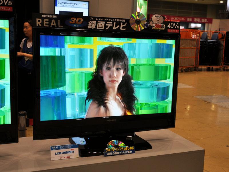 LCD-40MDR1