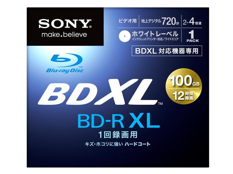 3層BD-R XLメディア「BNR3VAPJ4」も発売。実売価格は5,000円
