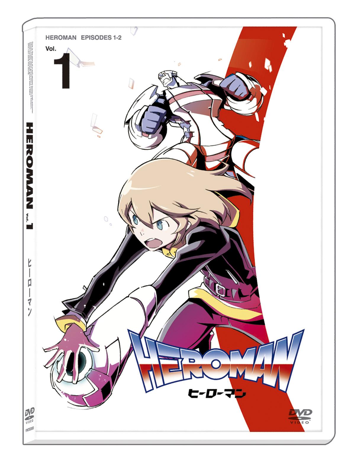DVD第1巻のジャケット <BR><FONT size=1>(C)B・P・W/ヒーローマン制作委員会・テレビ東京</FONT>
