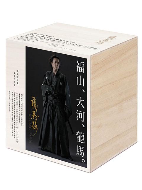 <FONT size=2>DVD/BDのBOX第1弾に</FONT><FONT size=2>初回生産限定特典として付属する、全4BOX が収まる「龍馬伝 特製収納箱<BR></FONT><FONT size=1>(C)2010 NHK</FONT>