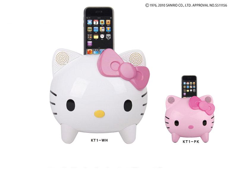 KT1-WH(左)、KT1-PK(右) <BR>(iPod touchは別売)