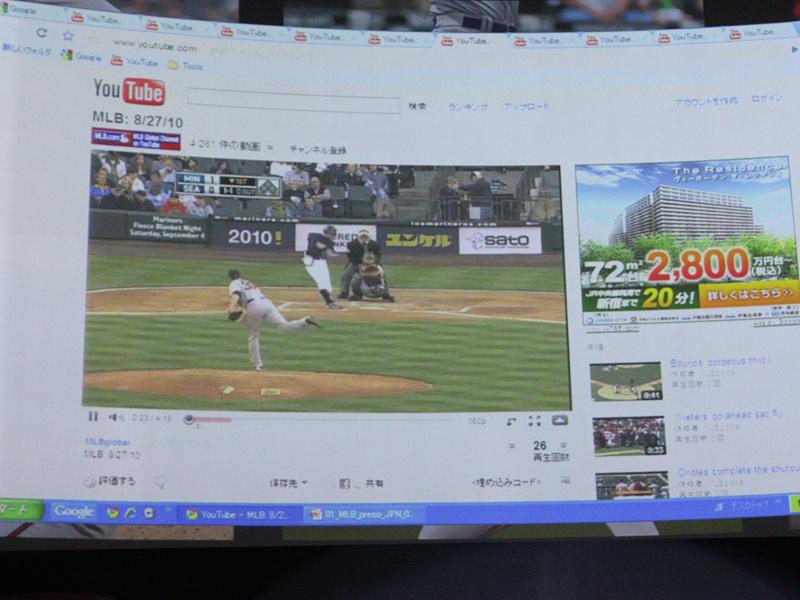 動画の視聴画面