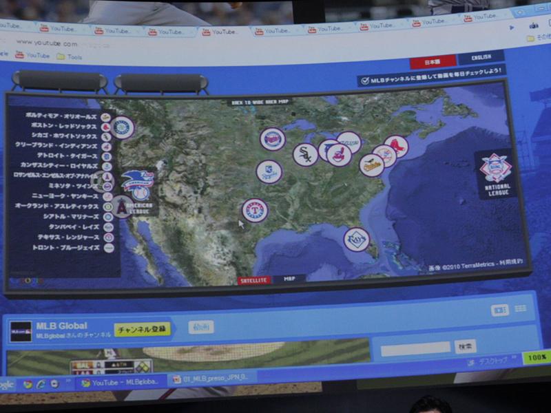 Google Earthと連動して、各スタジアムから試合映像を探すことも可能