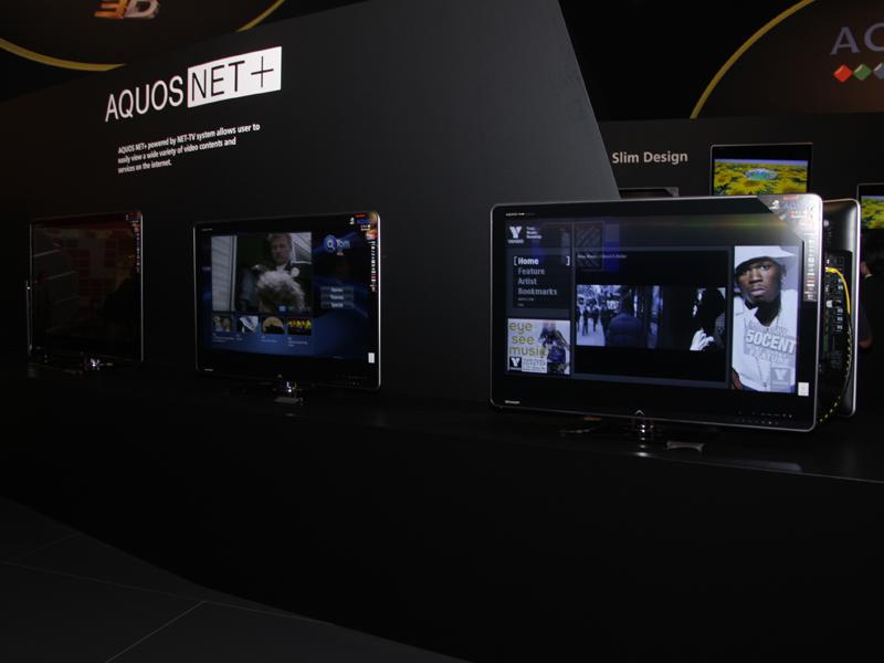 「AQUOS NET+」の展示