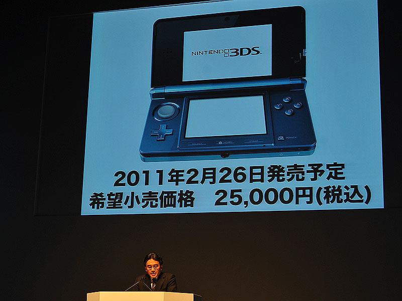 ニンテンドー3DSを発表する岩田聡社長