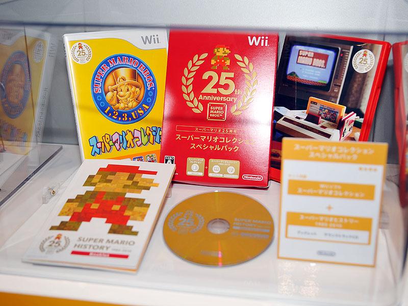 <FONT size=2>Wiiソフト「スーパーマリオコレクション スペシャルパック」</FONT>