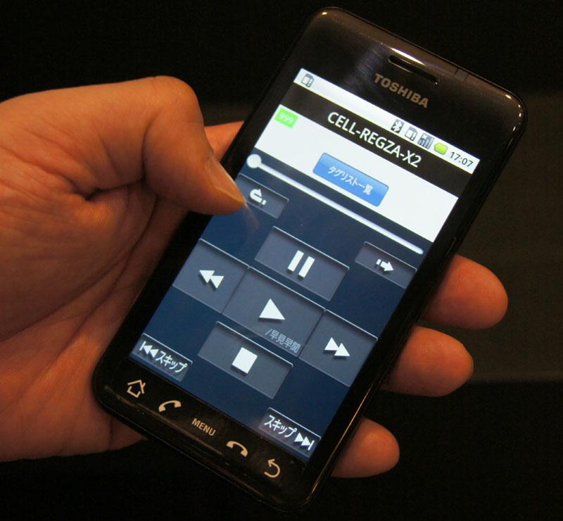 アンドロイド版RZコマンダー(試作品)。東芝が参考展示したAndorid携帯電話で動作中。機能はほぼiPhone版と同じ