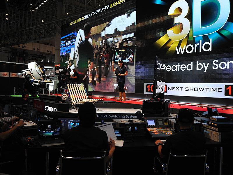 放送・業務用機器とソリューションも含めた、3Dにおける総合力をアピール