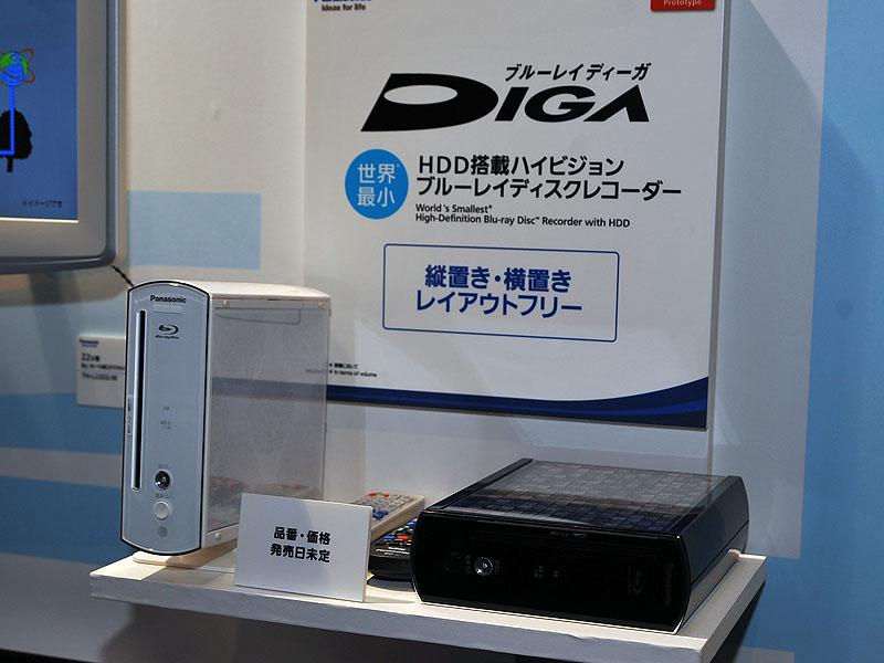 参考展示されたコンパクトなBD/HDDレコーダ。縦置きも可能で女性もターゲットにしている。発売時期や価格は未定