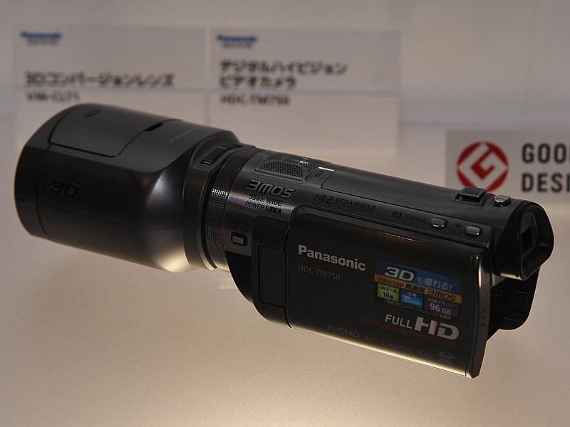 3D映像が撮影可能な民生向けムービー「HDC-TM750」と「HDC-TM650」も展示