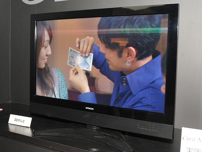 日立のブースでは液晶40型のフレームシーケンシャル型3D液晶テレビを参考展示。S-LEDバックライトは今回の展示モデルでは採用していないという