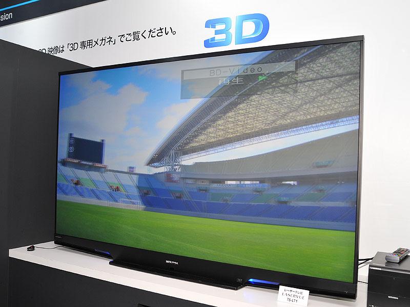 三菱電機のレーザー光源使用の75型リアプロジェクションテレビ「LASERVUE」
