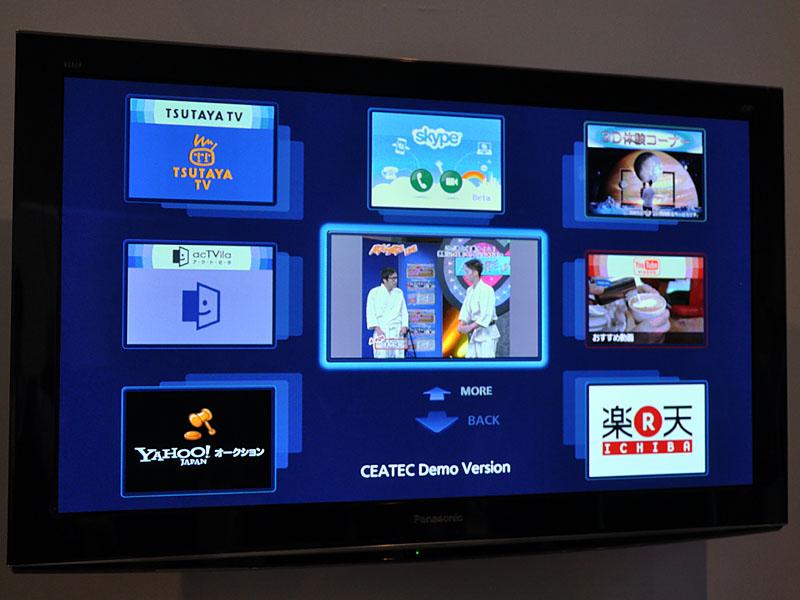 VIERA CASTを拡張した新テレビ向けサービス