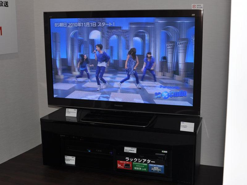 3D放送する「Panasonic 3D MUSIC STUDIO」も紹介
