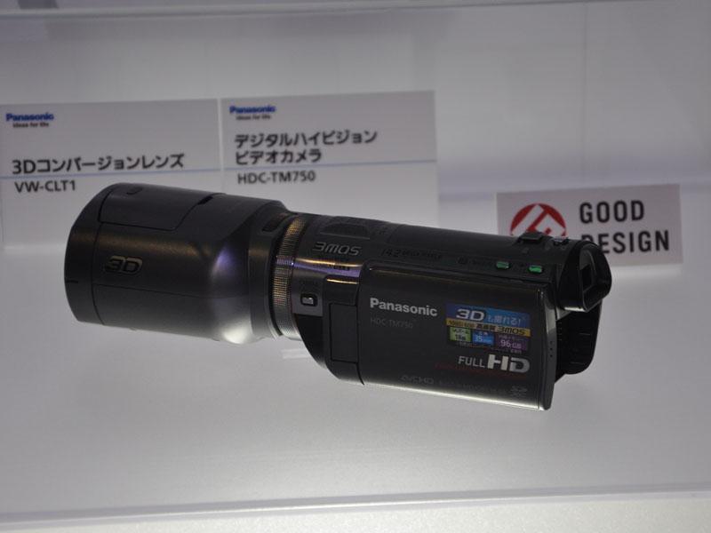 HDC-TM750と3Dコンバージョンレンズ「VW-CLT1」