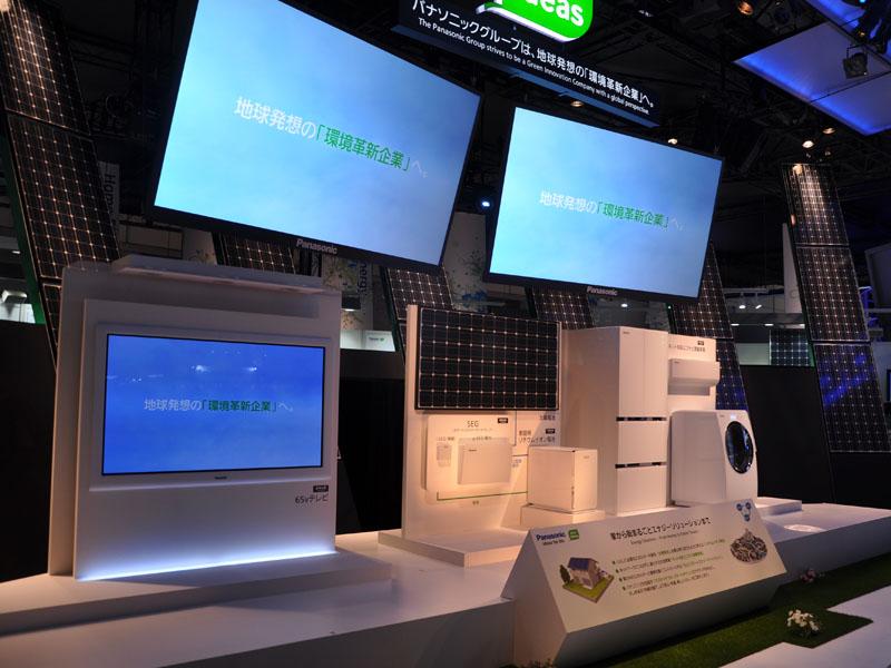 エナジーソリューションの展示では環境革新企業のメッセージも