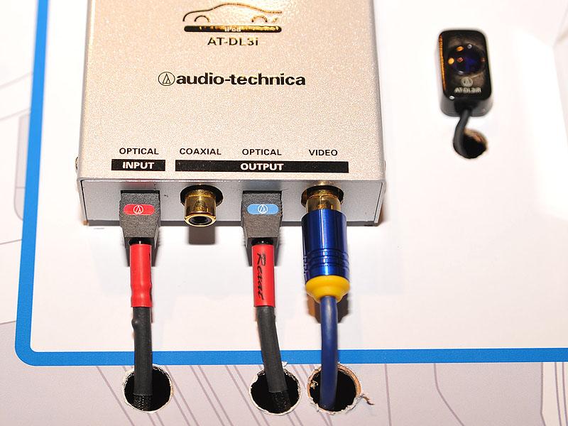 同軸、光デジタル出力を装備