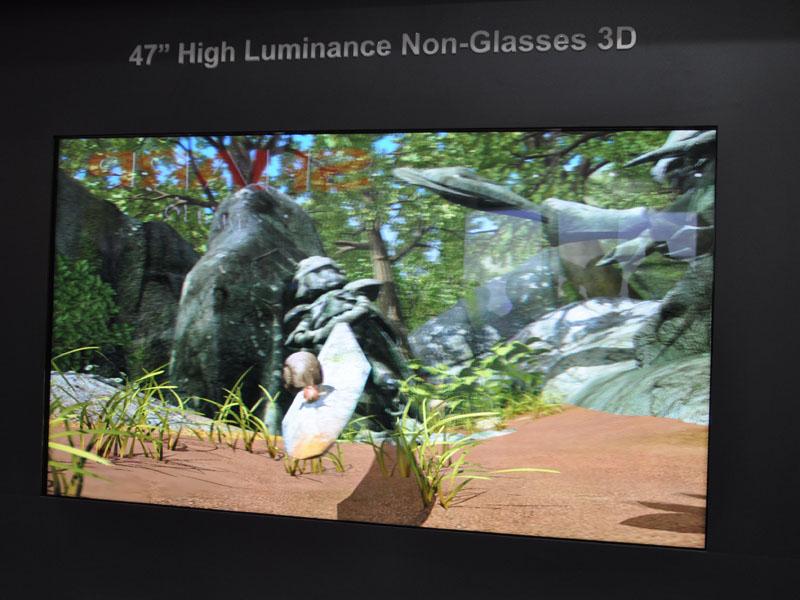 47型の裸眼3D液晶
