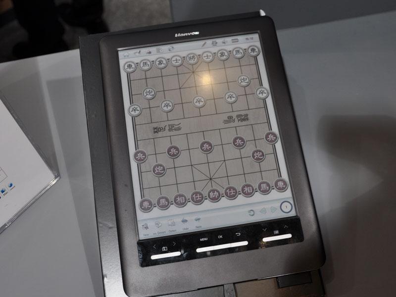 E-InkのTriton。カラー表示が可能だが、画面書き換え時には一瞬黒色になる
