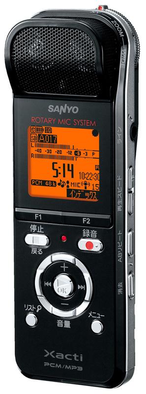 ハイエンドモデルのICR-PS515RM