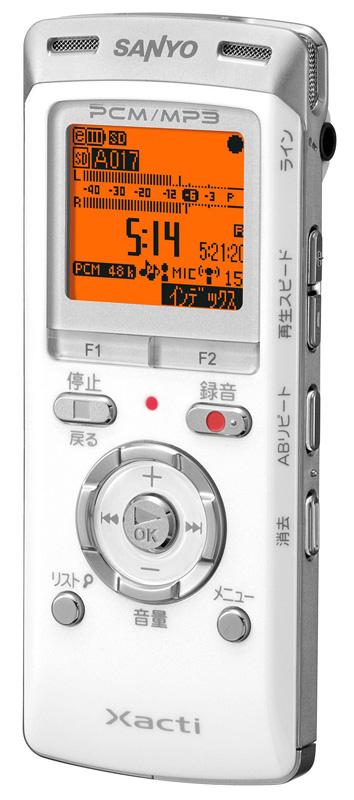 ICR-PS401RMのホワイト