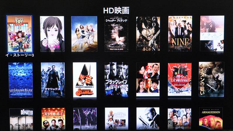 Apple TVのHD動画