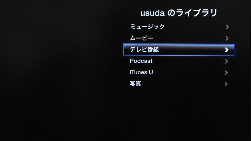 コンピュータから、iTunesサーバーにアクセス