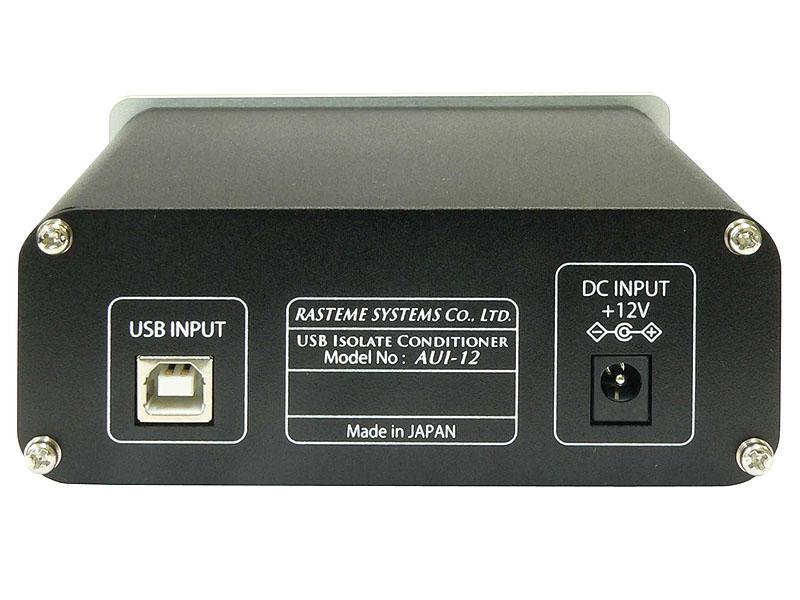 背面。PCと接続するUSB入力(アップストリーム/Type-B)を1系統備えている