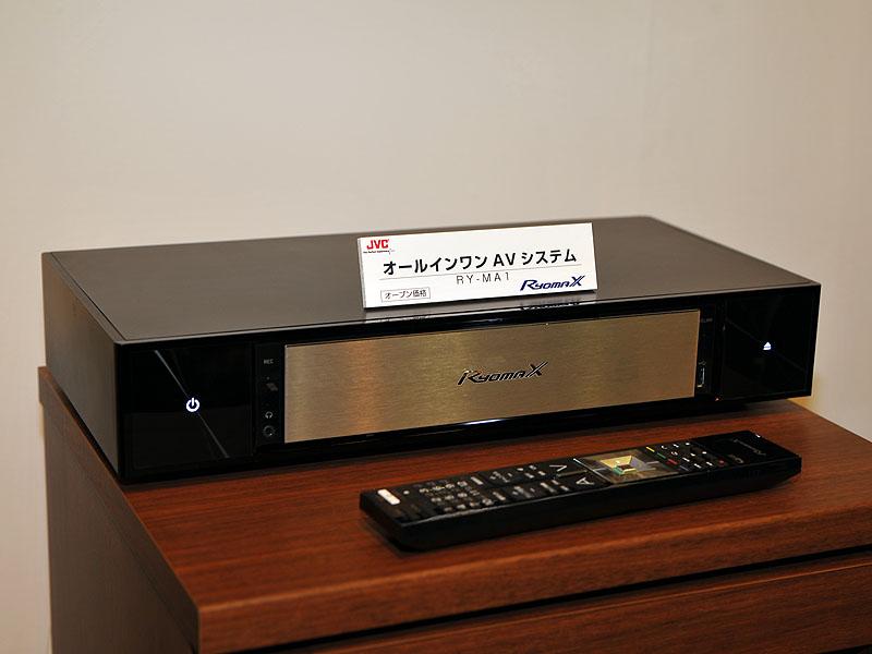 「RyomaX」第1弾の「RY-MA1」