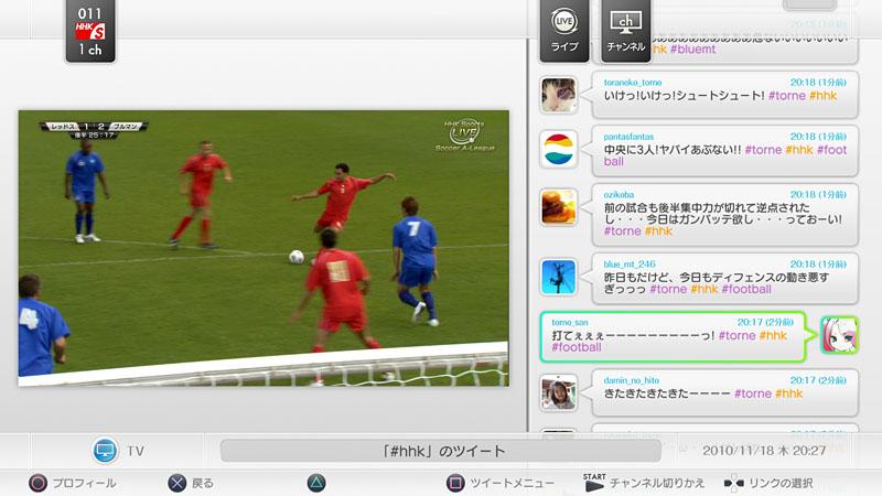 TLは画面の右側に表示され、同じチャンネルを見ている人と「感想」「実況」を共有できる