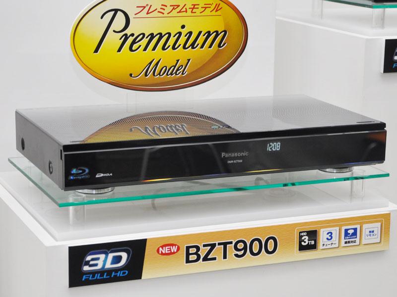 DMR-BZT900