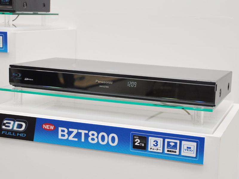 DMR-BZT800