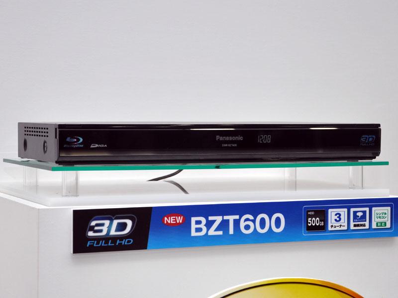 DMR-BZT600