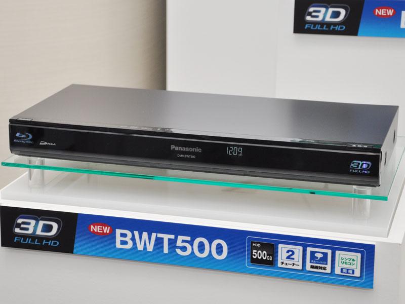 DMR-BWT500